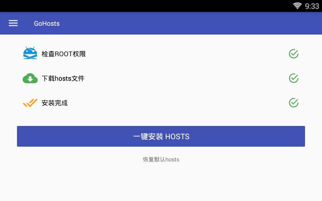 screenshot_20170608_213351